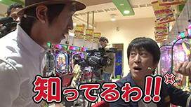 #109 飛べ!カレーパン!?