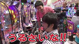 #110 漫才チャンピオン史上 最も夢のない男!?