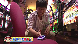#114 ぱちスロ必殺仕事人はイナズマ対策しています!?