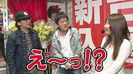 #124 ガケっぱちヒラヤマン!負けたらLOVEソング!?