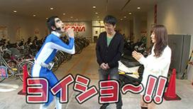 #126 今年の流行語大賞は「ぜブれ!」に決定!?