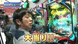 #147 新必殺技はウルトラ・ダンク!?