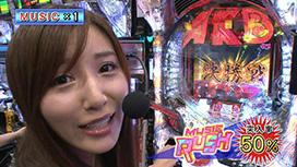 #151 月収3万円でゴールドカード!?