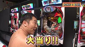 #170 ぱちんこ仮面ライダー フルスロットル この台打たないなんて、どうかしてるぜっ!!SP後半戦