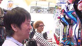 #209 ぱちんこは自分との勝負!?