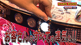 #223 幸運の数珠を返しにきよった!?