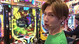 #228 ヒラヤマンの酒場放浪記!?