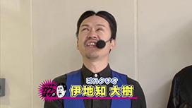 #294 吉田さんはすずかに夢中!?
