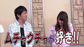 #299 元気ビンビン岡田ちゃんのお父さん!?