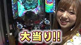 #354  吉田、新必殺技で当たりを掴む!!