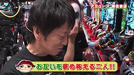 #358 てつが吉田に会いに来た!?