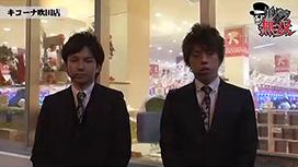 第22話 ジロウ・ヨシキ後編