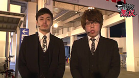 第81話 ジロウ・リノ キコーナ吹田店後編