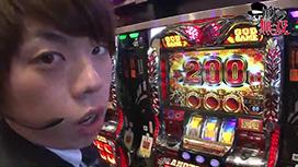 第88話 ジロウ・タク キコーナ吹田店前編