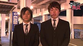 第93話 ジロウ・コウタロー キコーナ吹田店後編