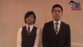 第99話 タク・リノ キコーナ吹田店後編