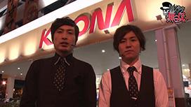 第153話 セイジ・コウタロー キコーナ守口店後編
