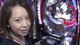 #7 「まぁさ vs かおりっきぃ☆」前半戦