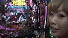 #8 「まぁさ vs かおりっきぃ☆」後半戦