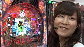 #11 「ヒラヤマン vs かおりっきぃ☆」前半戦