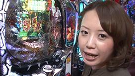 #12 「ヒラヤマン vs かおりっきぃ☆」後半戦