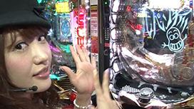 #20 「かおりっきぃ☆ vs 森下まい」後半戦