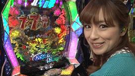 #2 「かおりっきぃ☆ vs ポコ美」後半戦