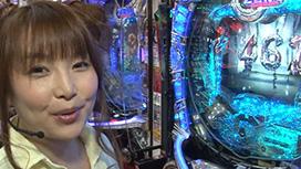 #11 「せんだるか vs ポコ美」前半戦