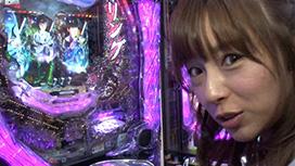 #12 「せんだるか vs ポコ美」後半戦