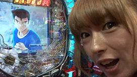 #17 「ポコ美 vs ヒラヤマン」前半戦