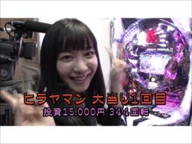 #95 CRぱちんこ必殺仕事人 お祭りわっしょい