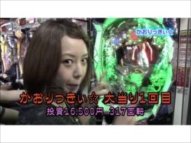 #96 ぱちんこCR蒼天の拳
