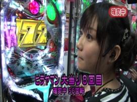 #98 CRぱちんこ仮面ライダーV3