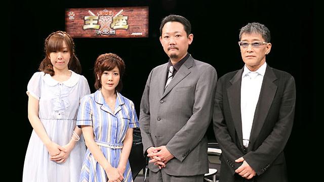 モンド麻雀プロリーグ13/14 第10回モンド王座決定戦