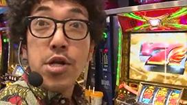 #8 「木村魚拓 vs 源悟郎」後半戦