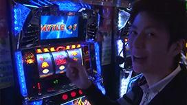 #9 「嵐 vs チャーミー中元」前半戦
