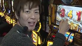 #15 「源悟郎 vs チャーミー中元」前半戦