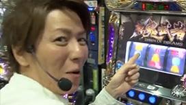 #19 「木村魚拓 vs チャーミー中元」前半戦
