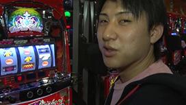#3 「ガッツ vs 神谷玲子」前半戦