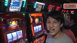 #8 「嵐 vs ガッツ」後半戦