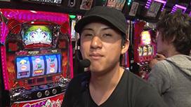 #15 「ガッツ vs 木村魚拓」前半戦