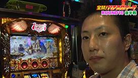 #20 「木村魚拓 vs コロナ慎児」後半戦