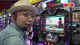 #8 「嵐 vs 木村魚拓」後半戦