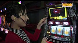 #12 「嵐 vs 由愛可奈」後半戦