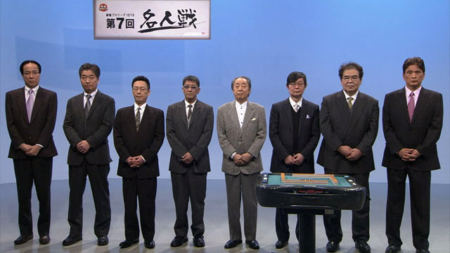 モンド麻雀プロリーグ12/13 第7回名人戦