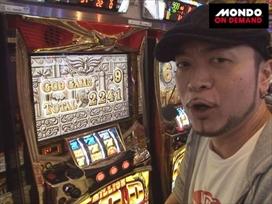 #19 「嵐 VS 木村魚拓」前半戦