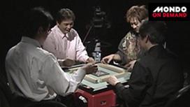 モンド21王座決定戦 9