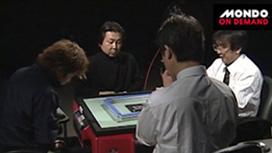 モンド21王座決定戦 11