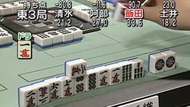 モンド21王座決定戦 17