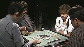 モンド21王座決定戦 20